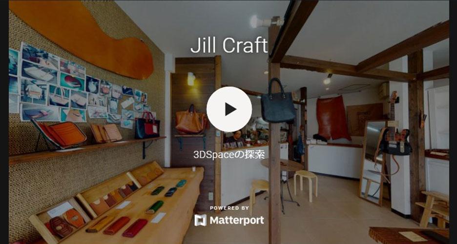 Jill Craft